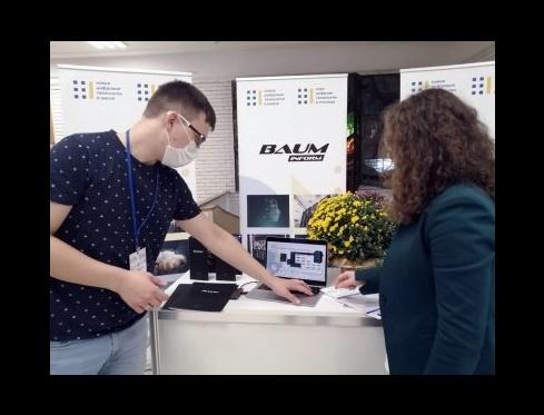 В Болгарии прошла выставка «Новые цифровые технологии в школе»